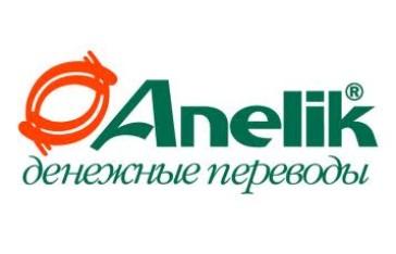 Денежный перевод Anelik