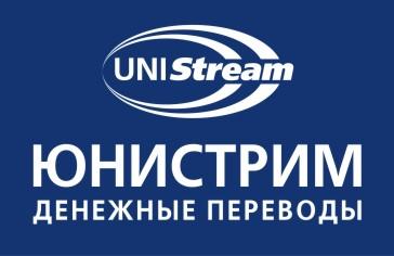 Денежный перевод Unistream
